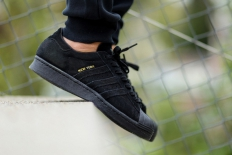 Кроссовки Adidas Superstar City Pack