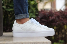 Кроссовки Adidas Superstar Rize