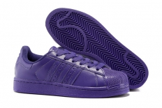 Кроссовки Adidas Superstar Supercolor