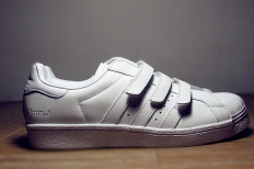 Кроссовки Adidas Superstar Juun. J