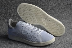 Кроссовки Adidas Stan Smith Primeknit HM